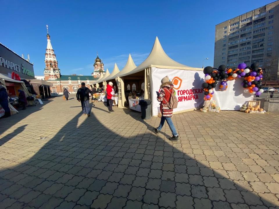 Ярмарка будет работать до 31 октября. Фото: permkrai.ru