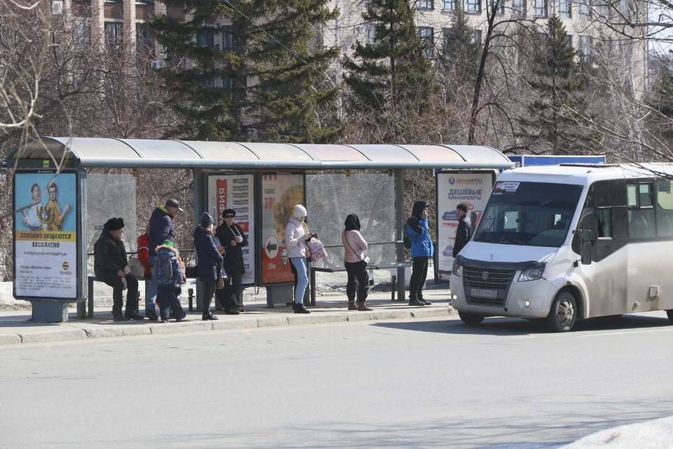 Стоимость проезда увеличится на три рубля