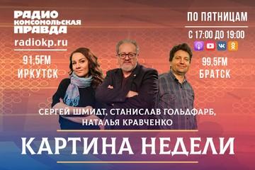 В каких городах Иркутской области школьники останутся на очном обучении и где уйдут на дистанционку?