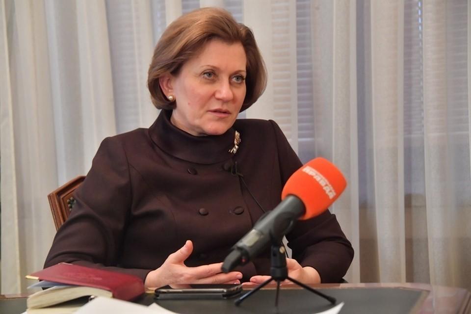Главный государственный санитарный врач РФ, руководитель Роспотребнадзора Анна Попова.