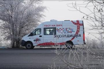 Акция «Тест на ВИЧ: Экспедиция 2020»: в Челябинской области протестировано более 800 человек