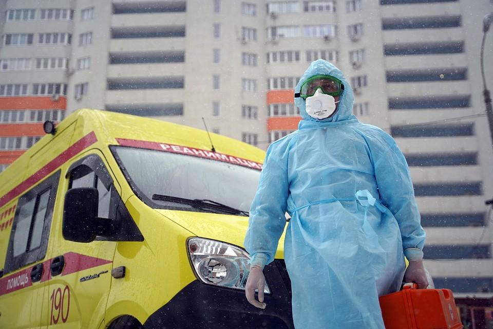 Россияне хотят, чтобы власти снизили градус общественного напряжения из-за ситуации с коронавирусом