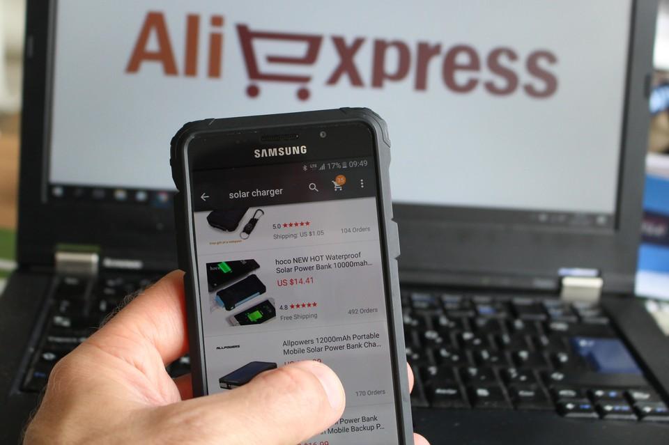 Россияне сделали покупки на AliExpress на 19,3 миллиарда рублей за время распродажи