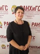 Ставропольский филиал РАНХиГС: актуальные вопросы развития регионов в новых экономических условиях