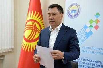 Садыр Жапаров сложил с себя полномочия исполняющего обязанности президента