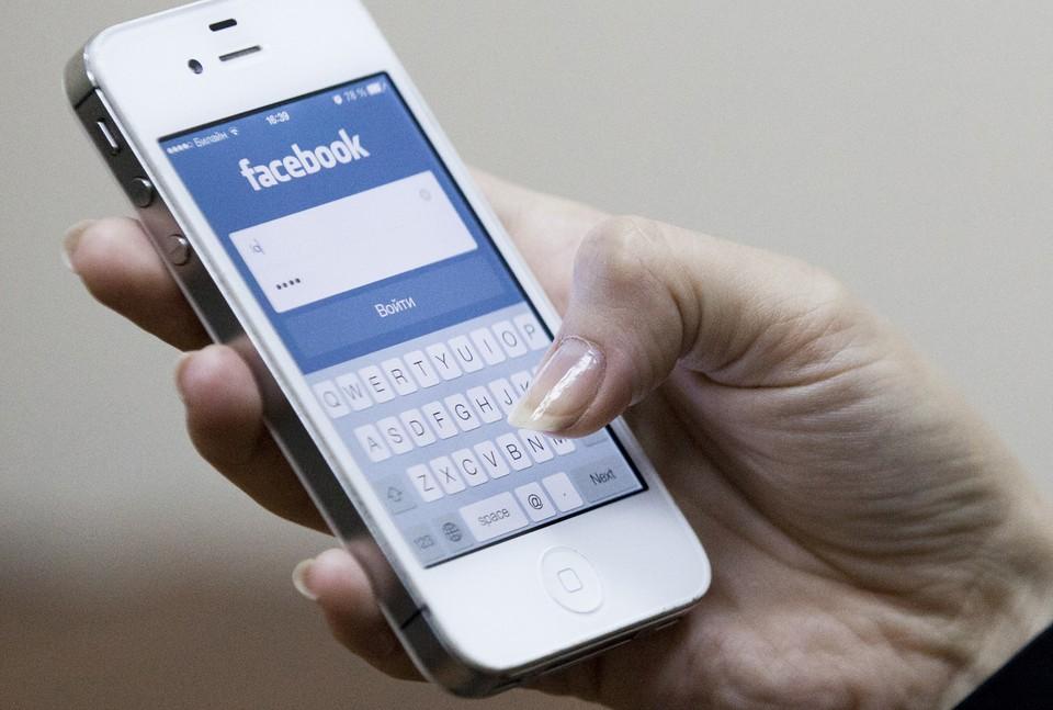 На Соломоновых Островах решили полностью запретить Facebook