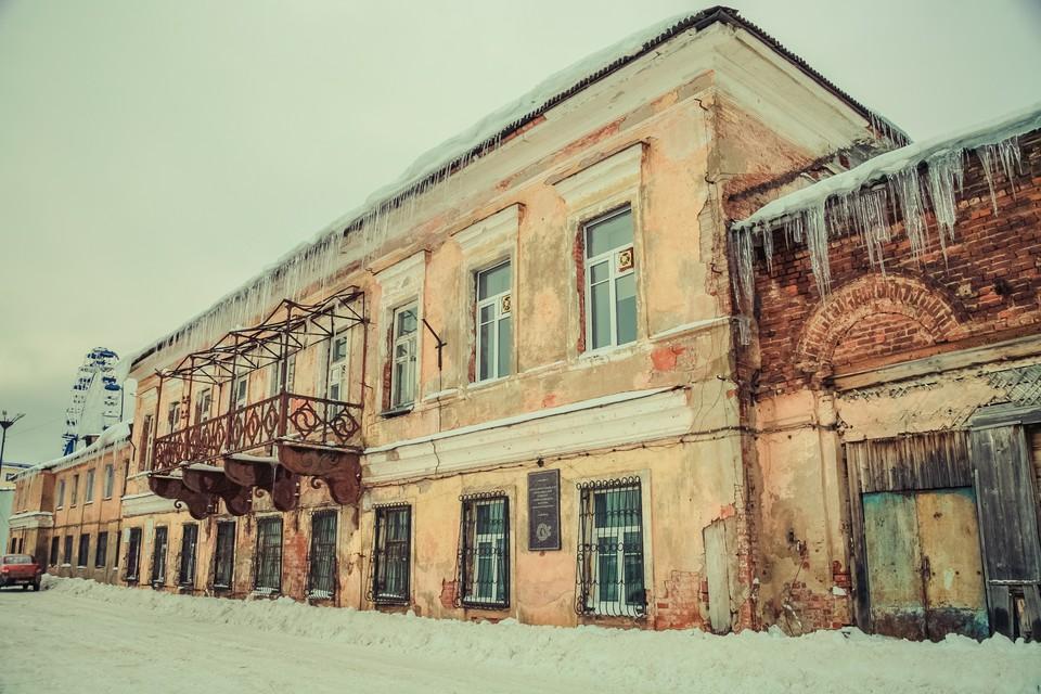 Что будет с Генеральским домом в Ижевске?