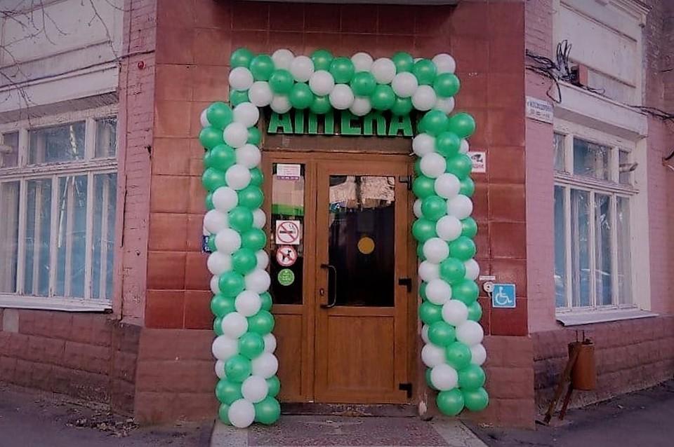 Первая государственная аптека в Саратове появилась на улице Железнодорожная