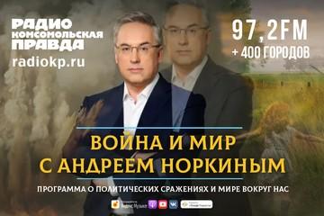 С какой целью интересуетесь? Лаврова удивил запрос Госдепа о соглашении по Карабаху