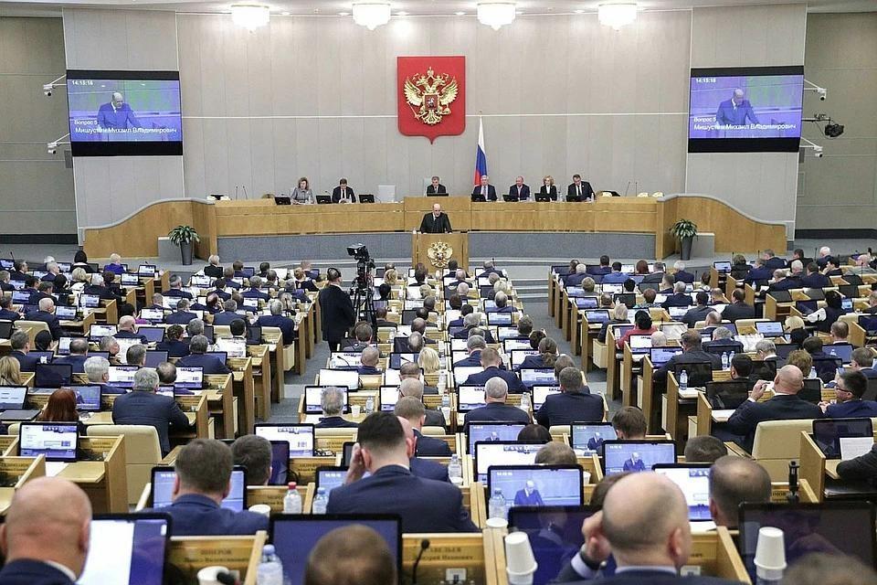 В Госдуму внесли законопроект о новых требованиях к кандидатам в депутаты