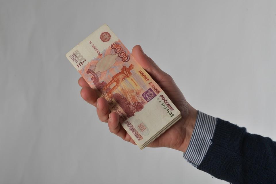 Совфед России одобрил повышение НДФЛ для состоятельных
