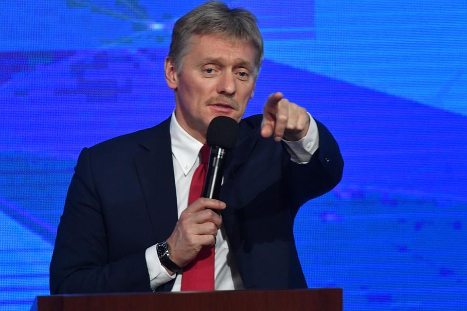 Дмитрий Песков ответил на вопрос журналистов об игре российских футболистов, проигравших вчера сборной Сербии со счётом 0:5