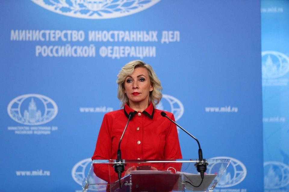 Захарова заявила, что «акт Родченкова» — механизм борьбы с неугодными.