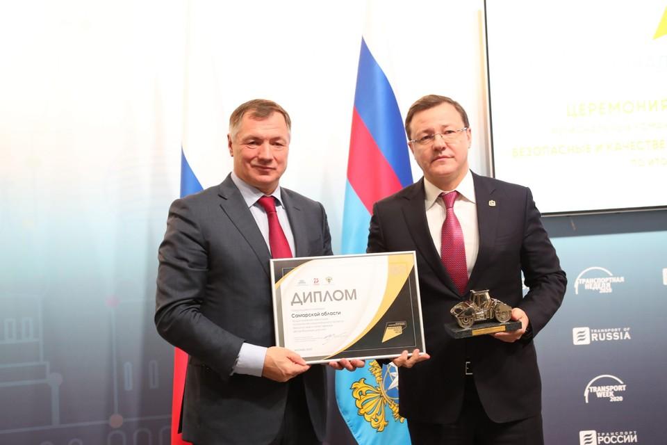 Самарская область в топе лидеров