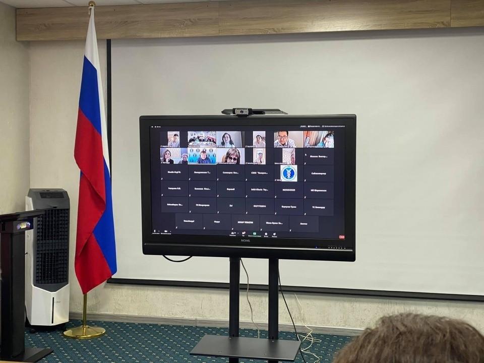 Представители ТПП Восточной Сибири приняли участие в международном онлайн-форуме «Export Mongolia 2020». Фото: Базархандаев Амгалан