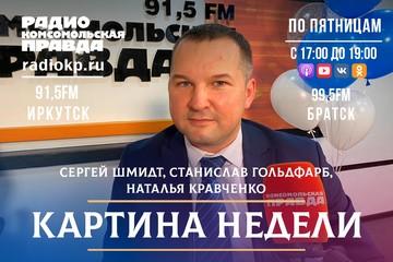 Смотрите, кто пришел. Какими будут первые шаги Якова Сандакова на посту министра здравоохранения Иркутской области?