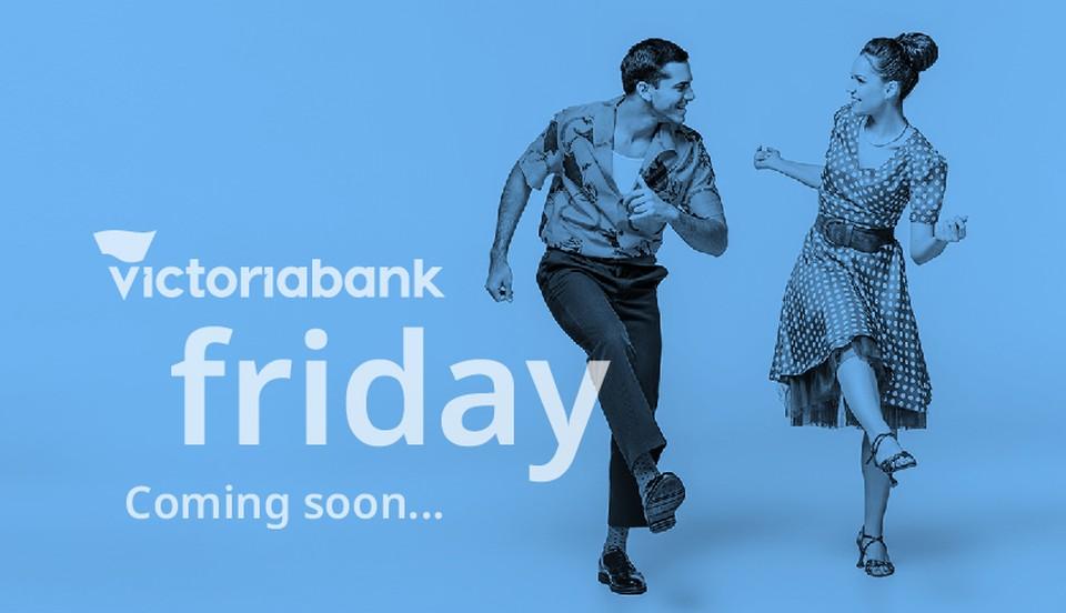 В ноябре Victoriabank предлагает своим клиентам самые большие скидки на банковские продукты за весь год
