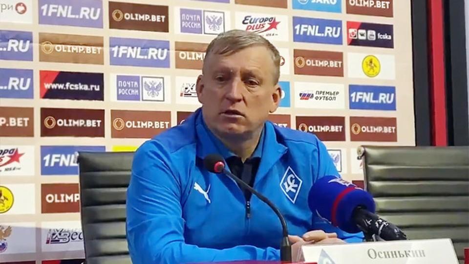 Главный тренер «КС» отметил, что команда понимала, что матч будет тяжелым.