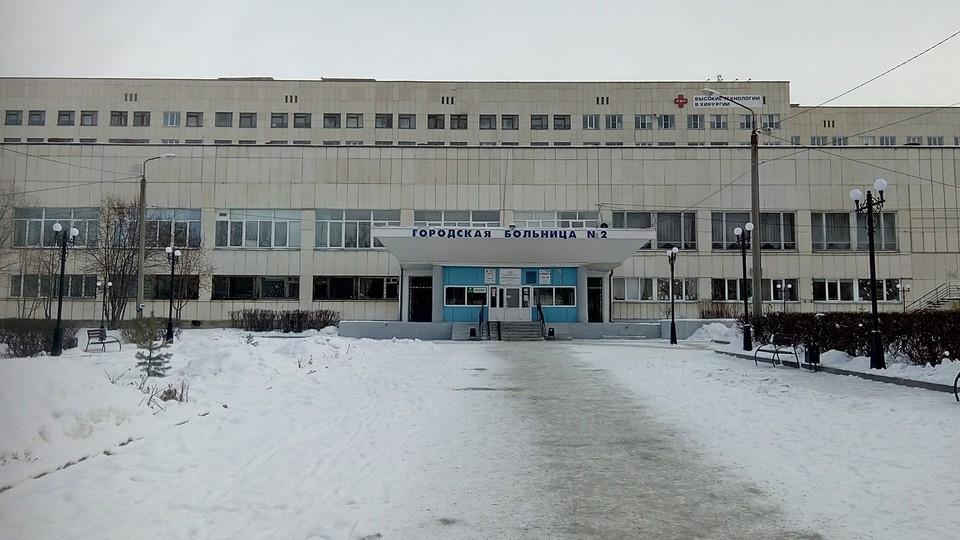 Военную палатку разместят в ГКБ№2 Фото: zdravmiass/vk.com