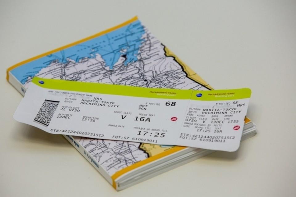 У граждан на руках остались тысячи купленных билетов.