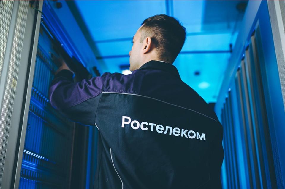 Связист на работе: киберспасатели спешат на помощь. Фото предоставлено РТК.