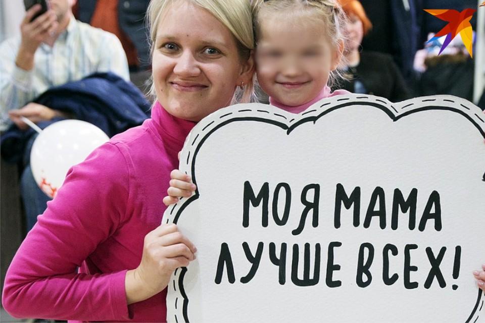 Подарите маме самые теплые слова!
