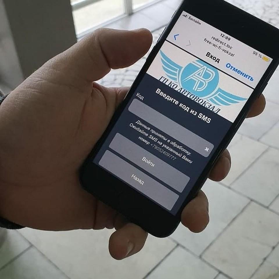 На автовокзале в Калининграде можно бесплатно выйти в Интернет.