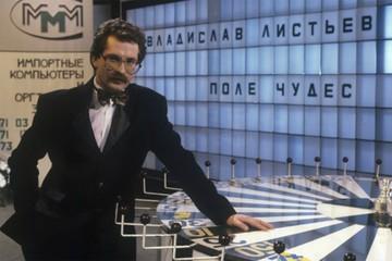 Тайная дочь шоумена: О том, что мой отец - Влад Листьев, я узнала в 7 лет