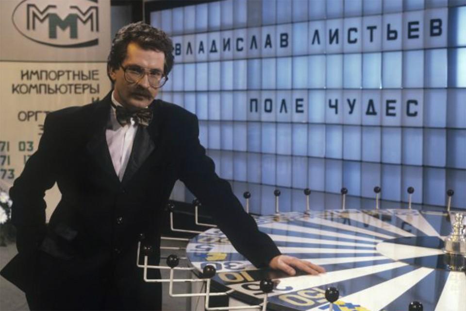 Владислав Листьев. Фото: Евгений МАТВЕЕВ/GLOBAL LOOK PRESS