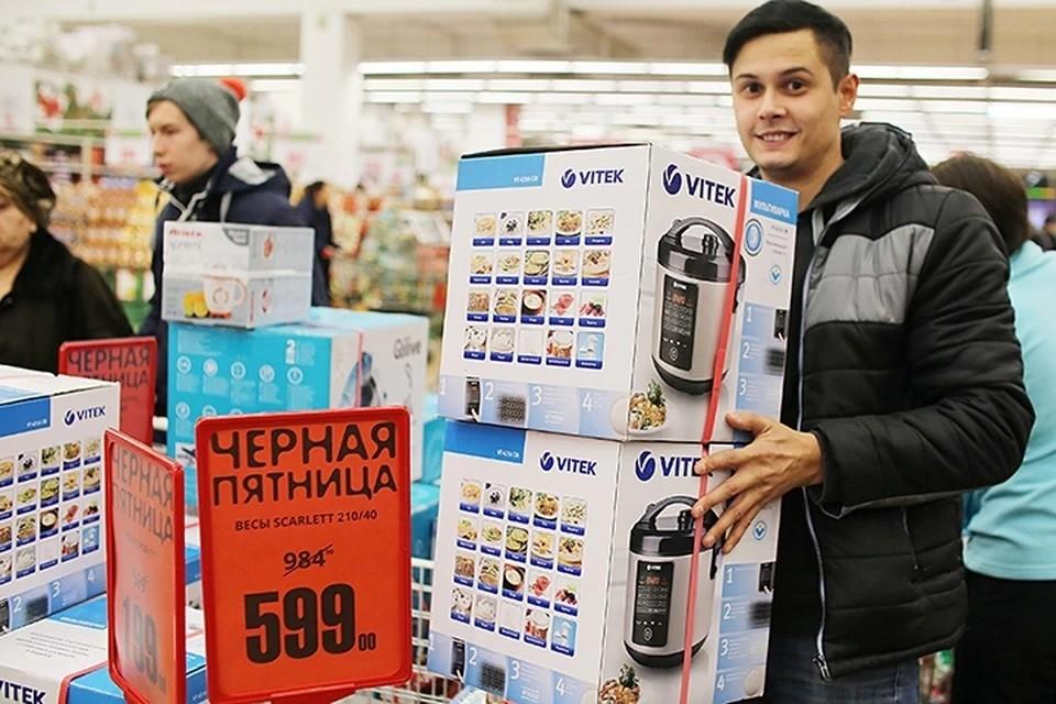 60 миллионов россиян собираются делать покупки в «черную пятницу»