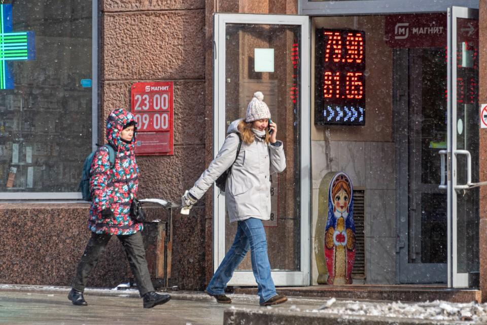 Российская валюта моет укрепиться к концу уходящего года