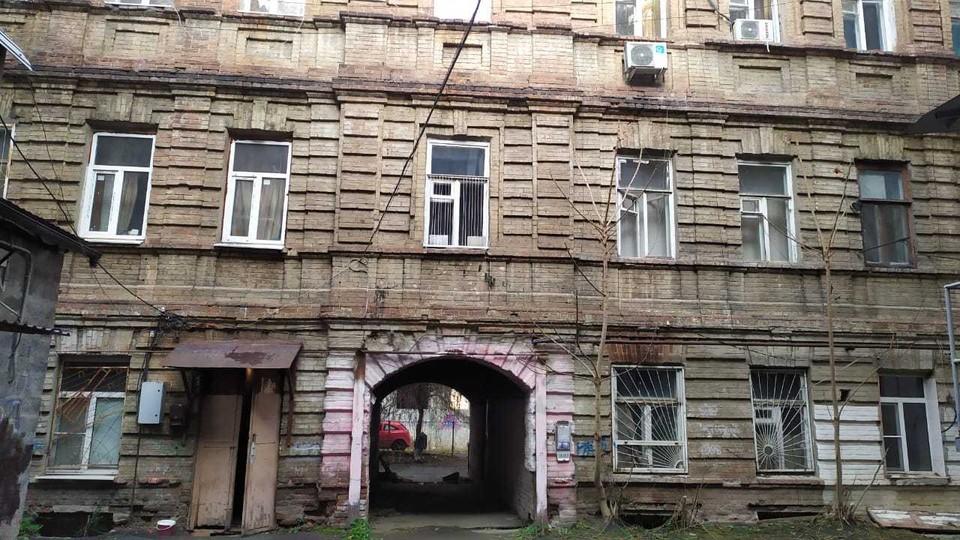 В центре Ростова-на-Дону произошло ЧП.