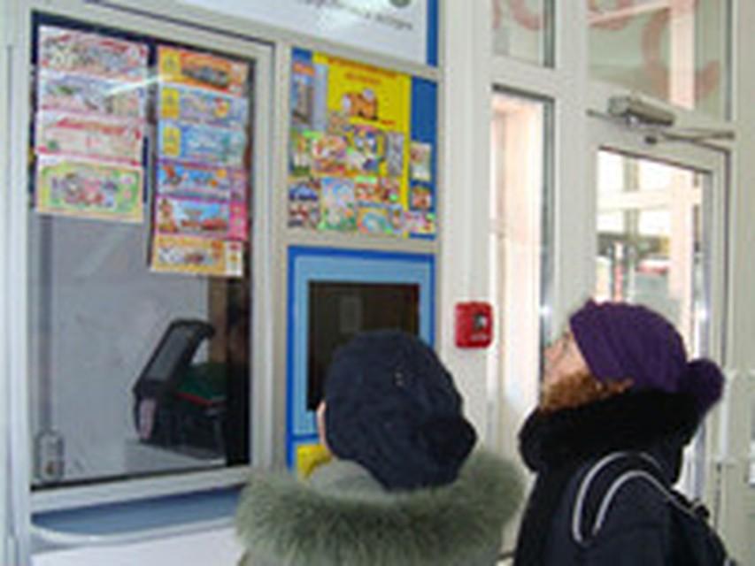 Игровые автоматы гейминатор играть бесплатно без регистрации и смс