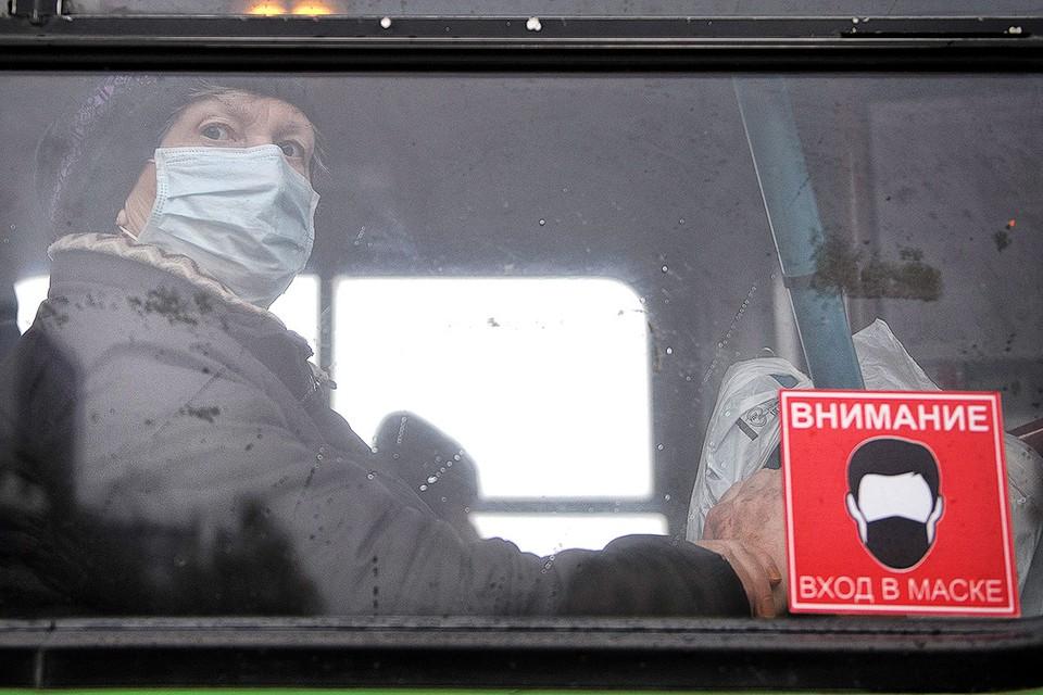 Пассажирка автобуса в дни ужесточения масочного режима, осень 2020 г.