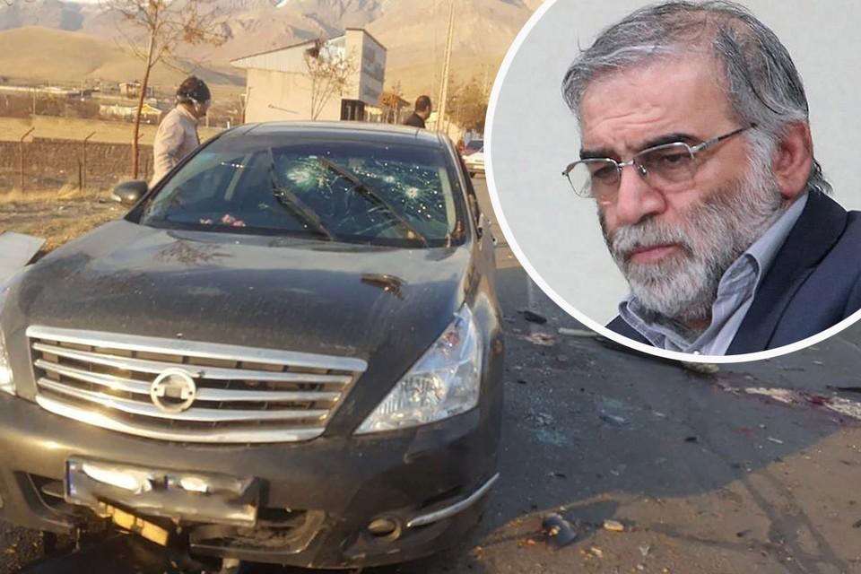"""""""Взрывали автомобиль, потом обстреляли"""": создатель ядерной программы Ирана Мохсен Фахризаде убит вместе с родственниками"""