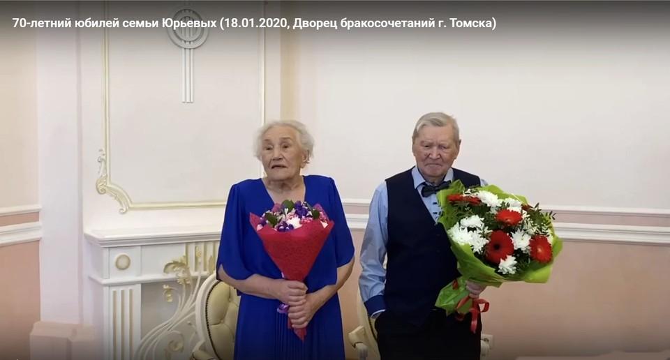 Супруги Юрьевы вместе больше 70 лет!