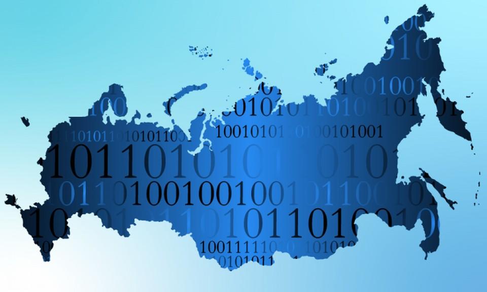 В Томской области ответственной за цифровизацию региона назначена Людмила Огородова.