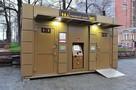 В Калуге вместо одного туалета-бутика появится несколько обычных кабинок