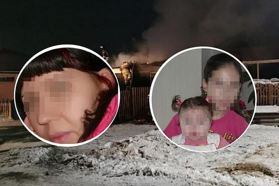 Мужчина не пожалел свою семью. Фото: пресс-служба ГУ МЧС по Новосибирской области/соцсети