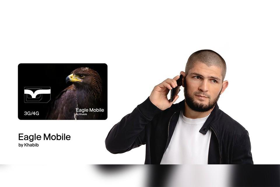 На этапе запуска подключиться к Eagle Mobile можно в Москве и Московской области, позже планируется выход в другие регионы России. Фото: TELE2
