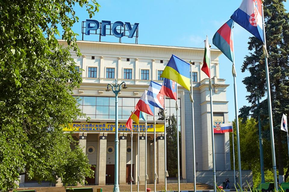 Уже больше пяти лет Российский государственный социальный университет участвует в проекте Департамента образования Москвы «Университетские субботы». Фото: пресс-служба РГСУ.