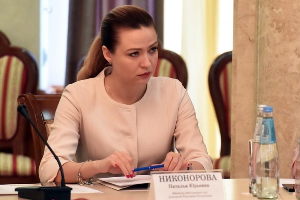Глава МИД ДНР Наталья Никонорова на заседании Совета Безопасности ООН: «Мы умеем защищаться, но мы не хотим войны. Мы хотим мира»