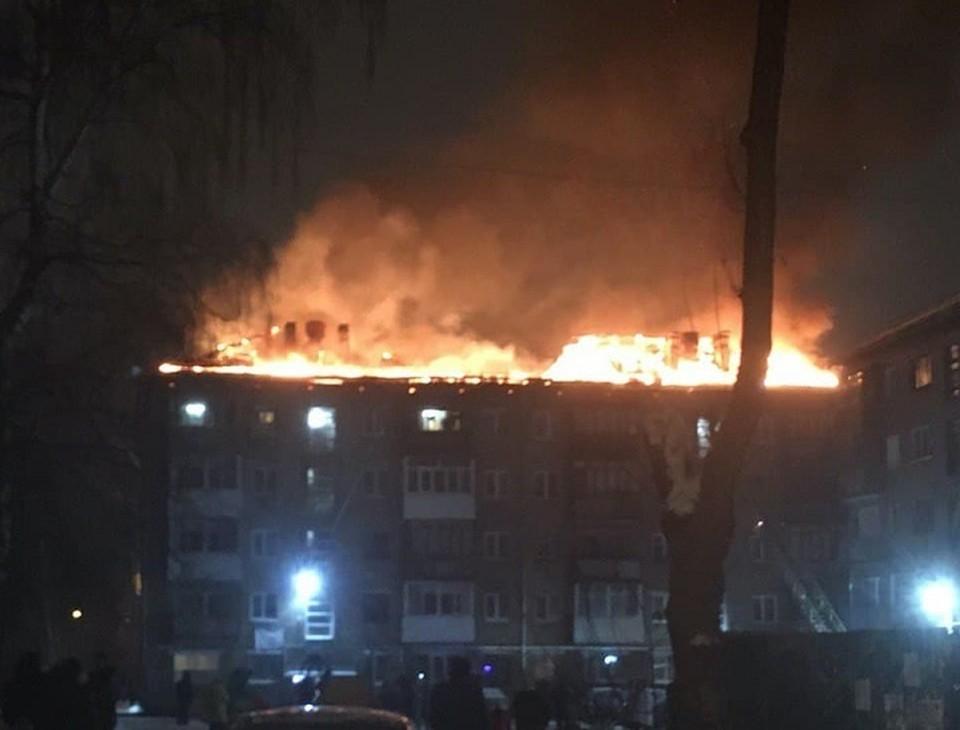 «Дом полыхал, как факел»: В Перми произошел серьезный пожар в пятиэтажном доме