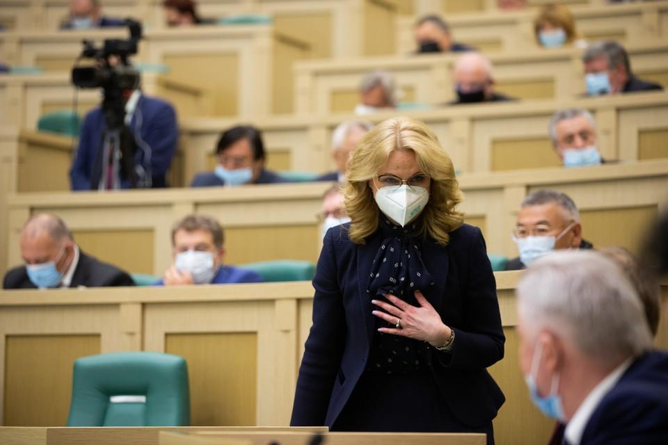Темп распространения коронавируса в РФ замедлился, заявила Голикова.