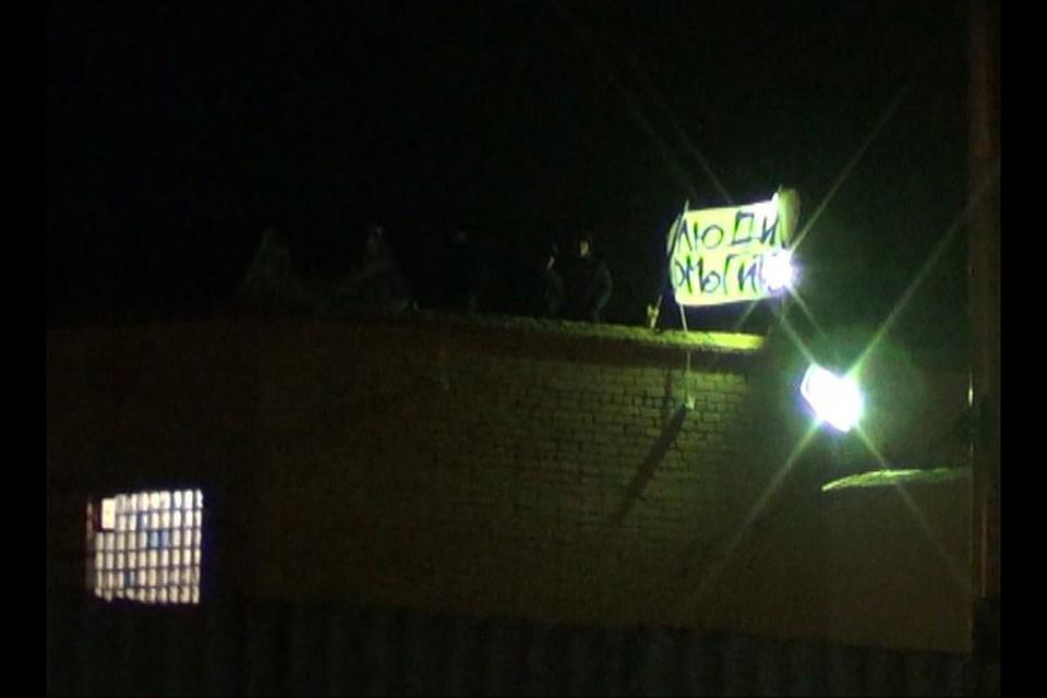 Массовые беспорядки продолжались с 24 по 25 ноября 2012 года