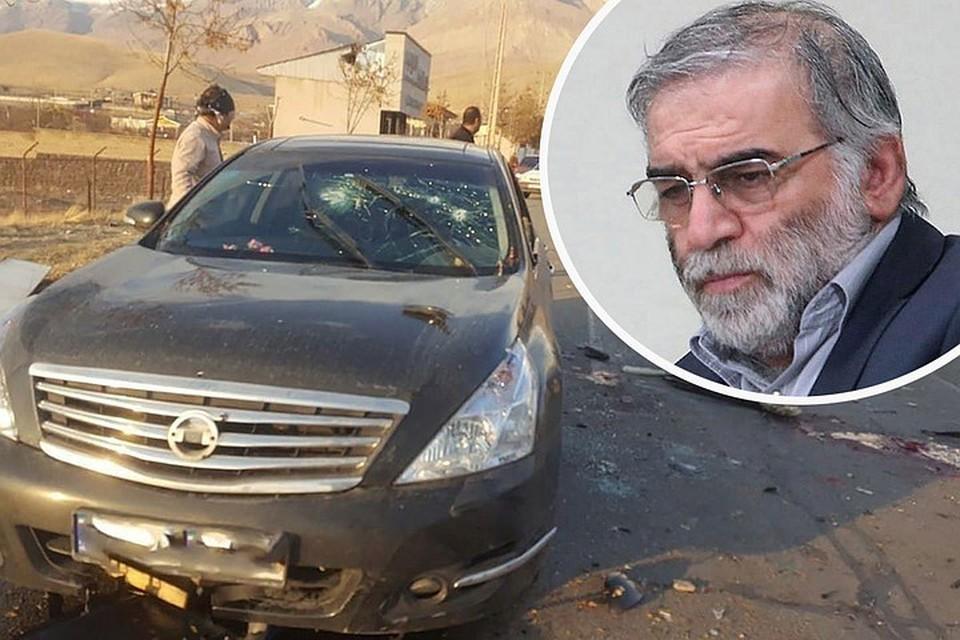 Создатель ядерной программы Ирана Мохсен Фахризаде был убит вместе с родственниками