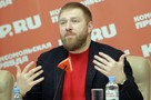 Общественная палата РФ обсудила законопроект об иноагентах