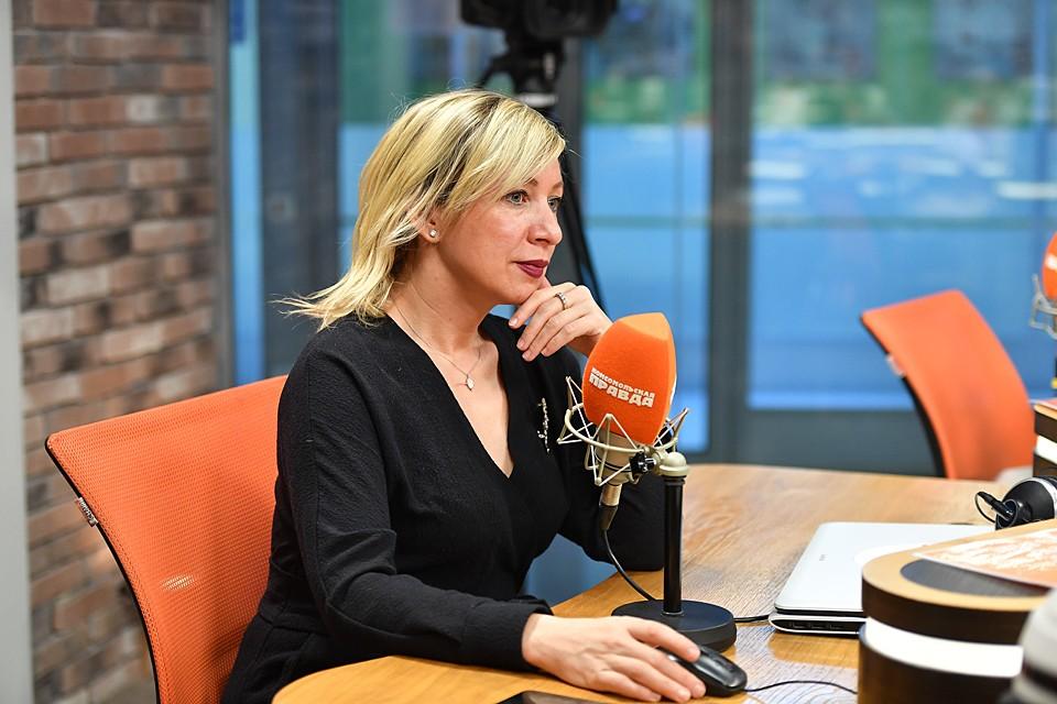 Официальный представитель МИДа РФ Мария Захарова.
