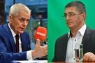 «Конъюнктурщиков я не слушаю»: Геннадий Онищенко в эфире радио «КП» ответил на выпад доктора Мясникова