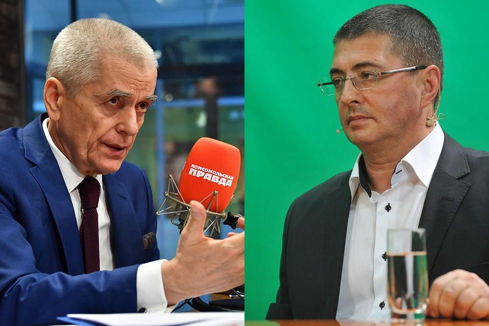 Геннадий Онищенко и Александр Мясников